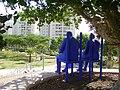 PikiWiki Israel 9923 reisfeld park in kiryat ono.jpg