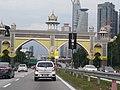 Pintu Ke Selangor Bandar.jpg
