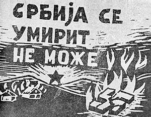 Uprising in Serbia (1941) - Poster of the Serbian Partisans, calling for an uprising.