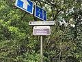 Plaque Rue Marcelin Berthelot - Rosny-sous-Bois (FR93) - 2021-04-15 - 2.jpg