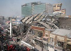 Plasco collapsed Tasnim.jpg