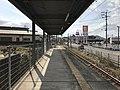 Platform of Misakigaoka Station 3.jpg