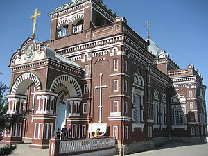 Pokrovkaya Church, Mary
