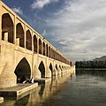 Pont des 33 Arches Pont Allahverdikhan Ispahan, Iran (26589617793).jpg