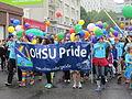 Portland Pride 2014 - 107.JPG