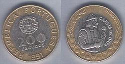 Portogallo 200 escudos.JPG