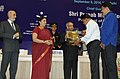 Pranab Mukherjee gave away the Saakshar Bharat awards at the International Literacy Day celebrations, in New Delhi. The Union Minister for Human Resource Development, Smt. Smriti Irani and the Secretary (5).jpg