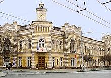 Chisinau Moldavie datant Lagna Kundali match Making