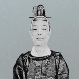 Prince Kuni Asahiko