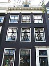 prinsengracht 576 top