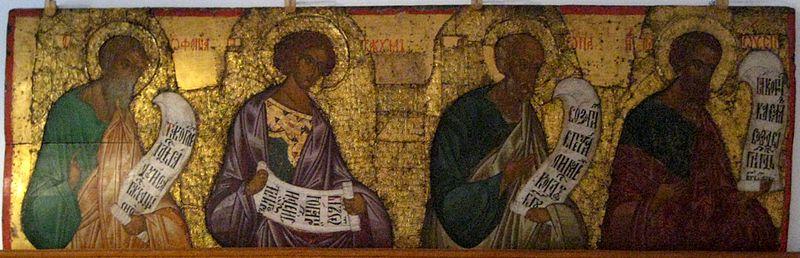 File:Prophets from Ferapontov01 (Kirillo-Belozersk).jpg