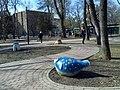 Pushkinskaya - panoramio.jpg