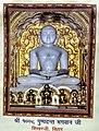 Pushpadanta idol, Shikharji.jpg