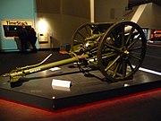 QF 13 pounder IWM North