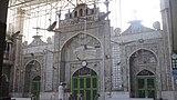Qasim Ali Khan Mosque.jpg