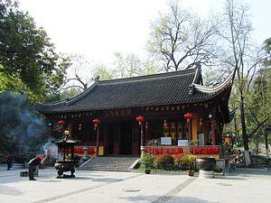 Qingliangshan Park - Image: Qingliang Temple in Nanjing 03 2013 03