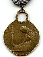 Queen Elisabeth Medal revers.jpg