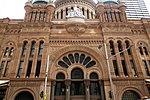 Queen Victoria Building 1 (30150661863).jpg