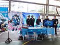 ROCN 1st Seashark Squadron Recurit Booth 20140327.jpg