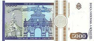 Draco (military standard) - A Dacian Draco on a Romanian 5000 lei bill