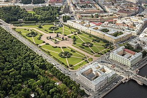 Field of Mars (Saint Petersburg) - Aerial view of the Field of Mars.