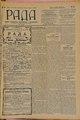 Rada 1908 038.pdf