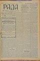 Rada 1908 133.pdf