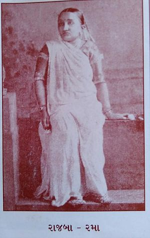 Kalapi - Rajba a.k.a. Rama