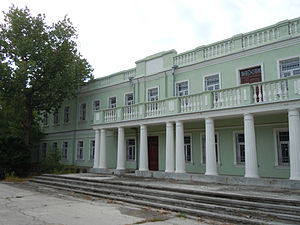 Bolhrad - Town hall of Bolhrad