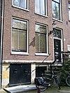 reguliersgracht 51 facade