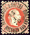 Reichenau 1878 5kr Rychnov.jpg