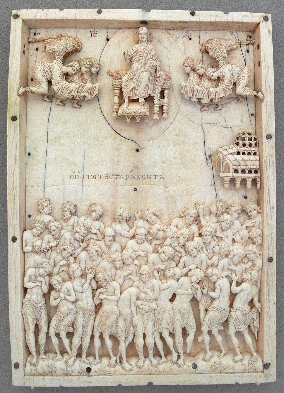 Relieftafel 40 Märtyrer von Sebaste Bodemuseum