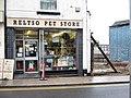 Reltso Pet Store - geograph.org.uk - 1670807.jpg