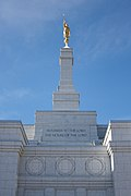 Reno Nevada Temple-tower and freize.jpg
