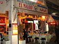 Restaurant El Malouf, Sousse, Tunisia.JPG