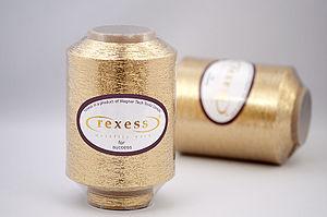 Metallic fiber - Metallic yarn