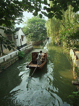 River-Pingjiang-Road.JPG