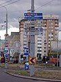 Road signs in Minsk 110915.jpg