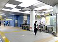 Rokucho Station ticket gates may 23 2015.jpg
