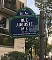 Rue Auguste-Mie (Paris) - panneau.JPG