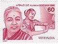 Rukmini Devi 1987 stamp of India.jpg