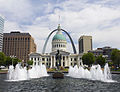 Runner Fountain and Old Courthouse and Arch (5618845531).jpg