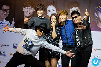 Running Man (TV series) - Running Man Cast in Malaysia for the 2014 Running Man Fan Meeting; from left to right: Haha, Lee Kwang-soo, Song Ji-hyo, Kim Jong-kook, and Ji Suk-jin