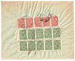 Russia 1917-12-01 R-cover reverse.jpg