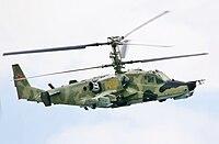 Russian Air Force Kamov Ka-50.jpg