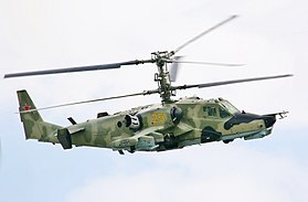 Image illustrative de l'article Kamov Ka-50