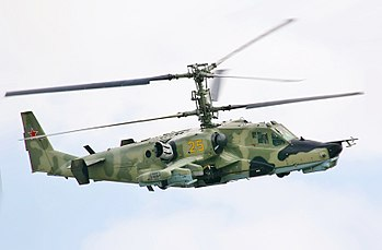 English: Russian Air Force Kamov Ka-50.