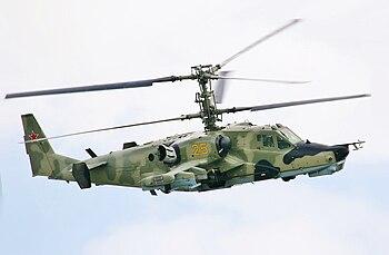 English: Russian Air Force Kamov Ka-50.