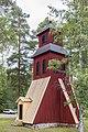 Sågmyra kyrkas klockstapel 2015-09-13.jpg