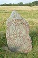 Sö212 Lilla Lundby - kmb.16001000005596.jpg